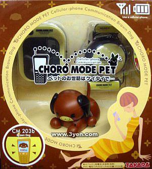 Choro Mode Pet