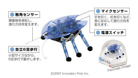Hex Bug