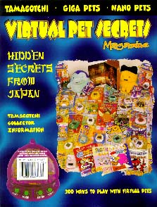 Virtual Pet Secrets Magazine